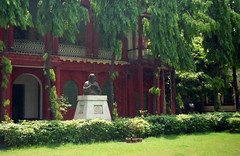 Tagore House