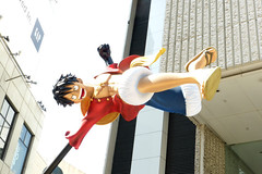 """luffygoku 5 • <a style=""""font-size:0.8em;"""" href=""""http://www.flickr.com/photos/66379360@N02/13284000915/"""" target=""""_blank"""">View on Flickr</a>"""