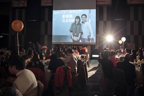 20111210_Collection_1_0239