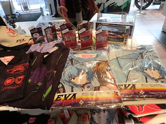 """eva_store12 • <a style=""""font-size:0.8em;"""" href=""""http://www.flickr.com/photos/66379360@N02/7101501783/"""" target=""""_blank"""">View on Flickr</a>"""