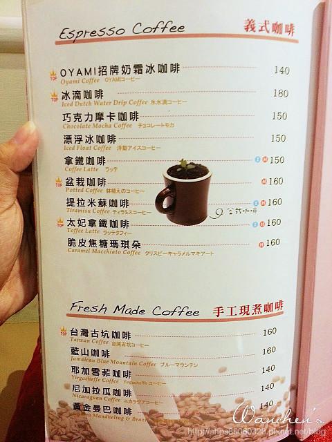 OYAMI CAFE11