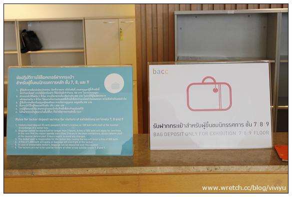 [泰國]曼谷藝術文化中心(BACC)~培養創意藝術.免門票 @VIVIYU小世界