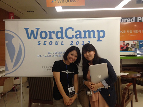With Bora from Bloter.net
