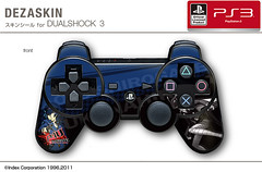 "Persona 4 Arena Skin 8 • <a style=""font-size:0.8em;"" href=""http://www.flickr.com/photos/66379360@N02/7830756358/"" target=""_blank"">View on Flickr</a>"
