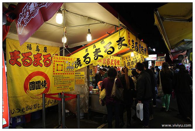 [台北.美食]饒河街觀光夜市~鄰近五分埔.美食八攤 @VIVIYU小世界
