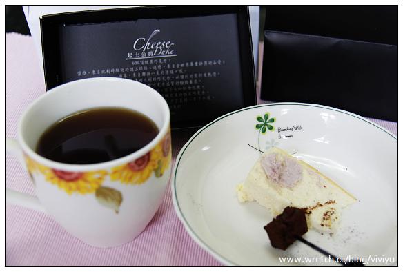 [體驗]起司公爵~春意盎然.乳酪蛋糕&玫瑰抹醬&生巧克力 @VIVIYU小世界