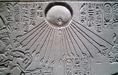 House Altar wih Akhenaten, Nefertiti and Three...