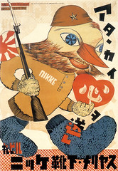 """Nikke socks and knitwear poster ad by Gihachiro Okayama, 1937 • <a style=""""font-size:0.8em;"""" href=""""http://www.flickr.com/photos/66379360@N02/7105857731/"""" target=""""_blank"""">View on Flickr</a>"""