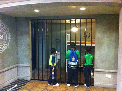 Kidzania Jail