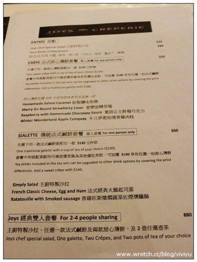[美食.台北]Joys Crêperie 法式甜心薄餅專賣店 ~夢幻旋轉木馬 @VIVIYU小世界