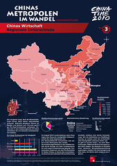 "6735351993_008dc31c00_m Poster Exhibition ""The Change of China's Metropoles"", 3rd edition ($category)"