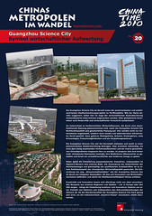 "6735344637_4493f258d1_m Poster Exhibition ""The Change of China's Metropoles"", 3rd edition ($category)"