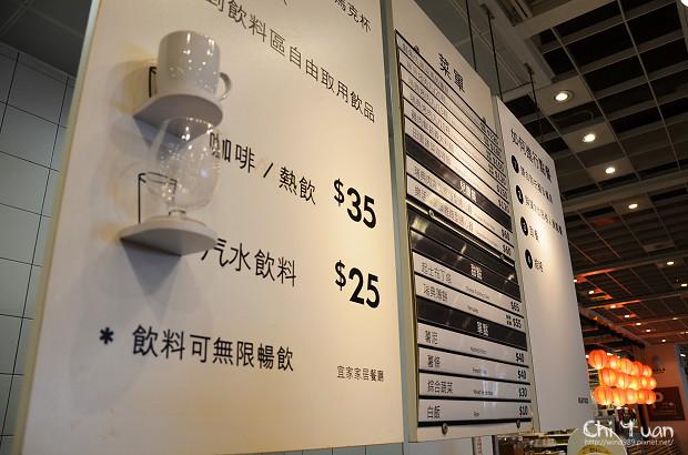 新莊IKEA04.jpg
