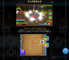 """kingdom_hearts5 • <a style=""""font-size:0.8em;"""" href=""""http://www.flickr.com/photos/66379360@N02/6880673489/"""" target=""""_blank"""">View on Flickr</a>"""