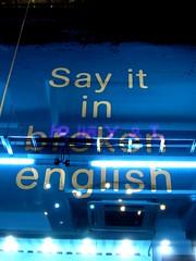 Promoting broken English