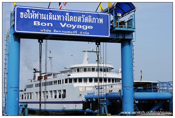[蘇叻他尼]遊覽車搭船過海~船上竟然可以做SPA @VIVIYU小世界