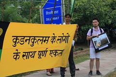 Solidarity to Koodankulam