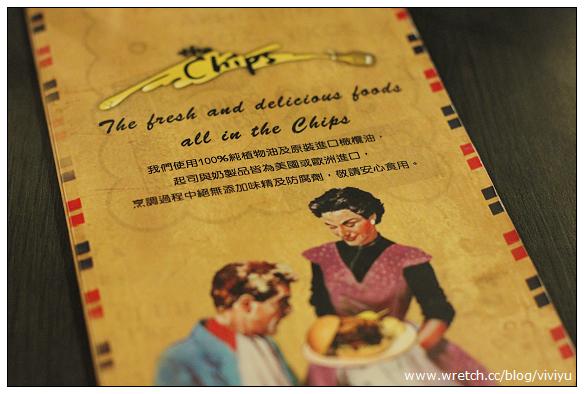 [試吃]the Chips.美式餐廳~氣氛.服務好.正妹服務 @VIVIYU小世界