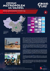 "7493408842_88d2c222fc_m Poster Exhibition ""China's Metropoles: The 2nd Transition"", 4rth edition ($category)"