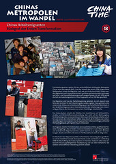 "7493412162_5c7039f43c_m Poster Exhibition ""China's Metropoles: The 2nd Transition"", 4rth edition ($category)"