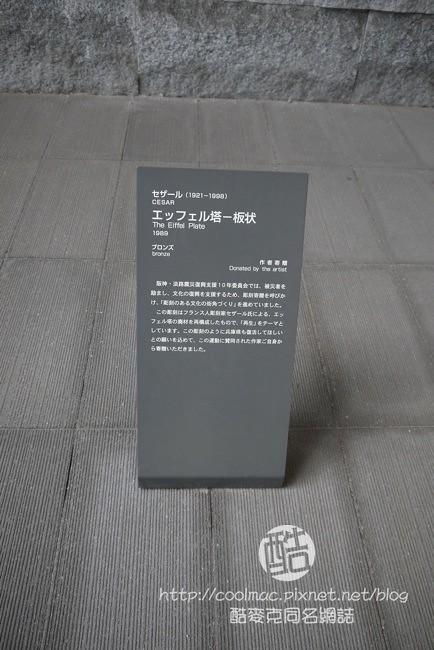P1090829