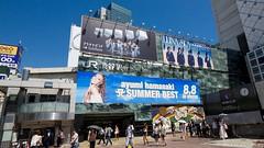 "Shibuya Summer 2 • <a style=""font-size:0.8em;"" href=""http://www.flickr.com/photos/66379360@N02/7777931746/"" target=""_blank"">View on Flickr</a>"