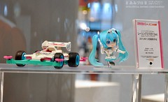 "Wonder Festival 13 • <a style=""font-size:0.8em;"" href=""http://www.flickr.com/photos/66379360@N02/7675814370/"" target=""_blank"">View on Flickr</a>"