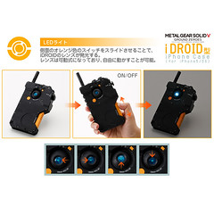 """idroid 3 • <a style=""""font-size:0.8em;"""" href=""""http://www.flickr.com/photos/66379360@N02/13946909383/"""" target=""""_blank"""">View on Flickr</a>"""