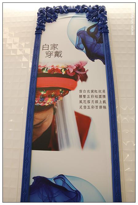 [中壢.美食]國旗屋老旺米干&小云滇~忠貞市場找美食 @VIVIYU小世界