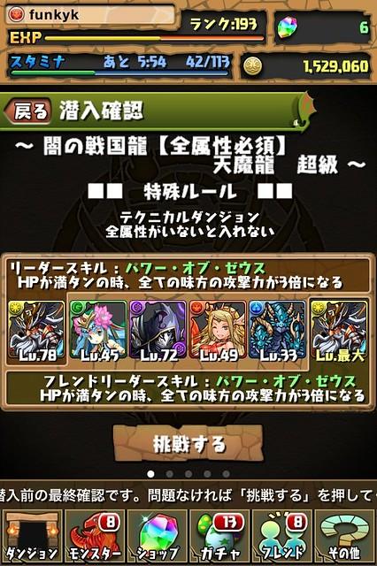 20130513185451