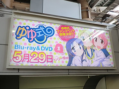 """Akihabara May 1 • <a style=""""font-size:0.8em;"""" href=""""http://www.flickr.com/photos/66379360@N02/8935002606/"""" target=""""_blank"""">View on Flickr</a>"""
