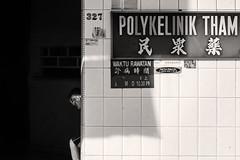 POLYKELINIK
