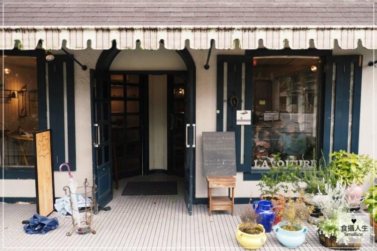 【京都・甜點】讓人甘拜下風的京都甜點名店~連法國都認證第一的反轉蘋果塔  La Voiture