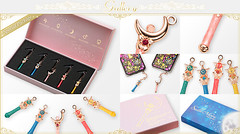 """sailor moon stick 2 • <a style=""""font-size:0.8em;"""" href=""""http://www.flickr.com/photos/66379360@N02/10955763674/"""" target=""""_blank"""">View on Flickr</a>"""