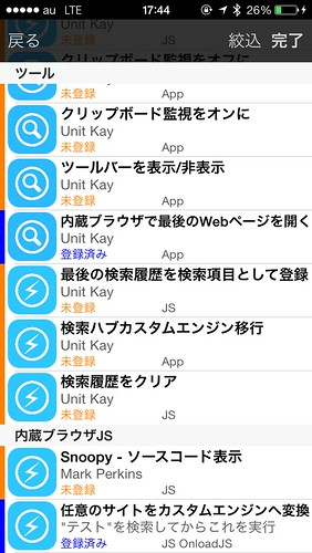 MyFind_カスタムエンジン変換