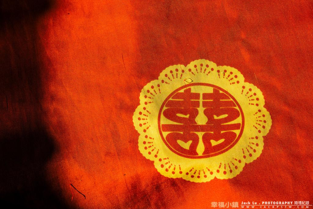 wedding-ceremony-tw-Chishan-12