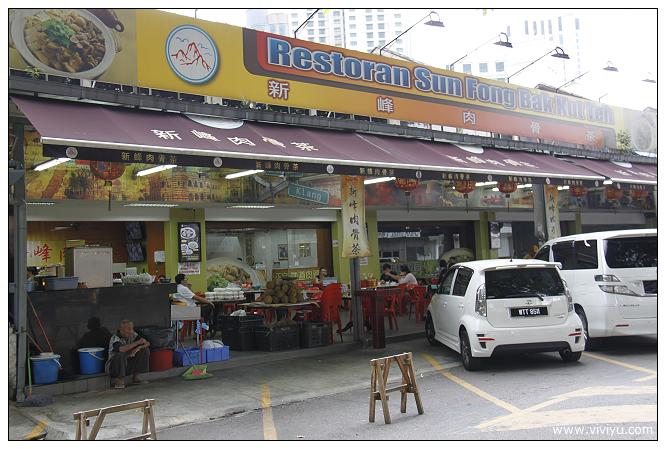 吉隆坡,小吃,馬來西亞,黃亞華 @VIVIYU小世界