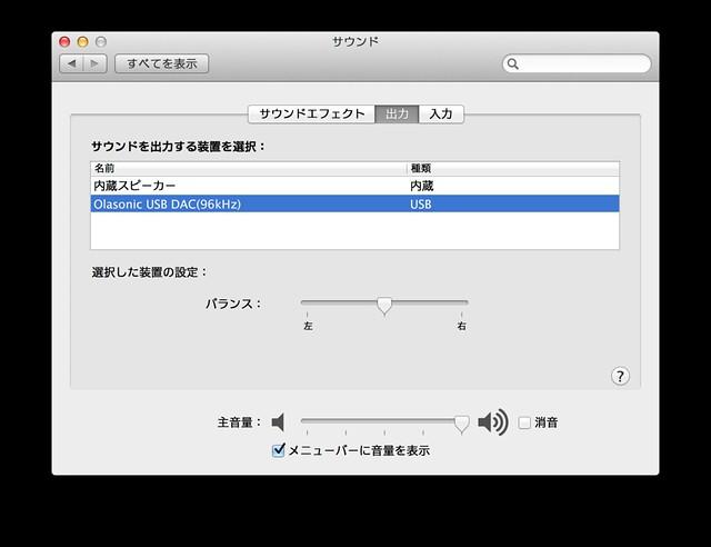 スクリーンショット 2014-04-26 13.01.46
