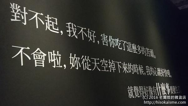 by老闆娘的雜貨店
