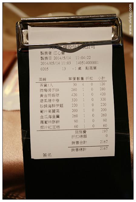 [永和.約訪]大大茶樓.新北永和店~港式菜色.近頂溪捷運站 @VIVIYU小世界
