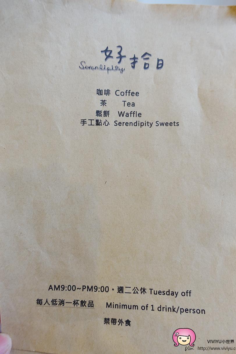 DSC02682