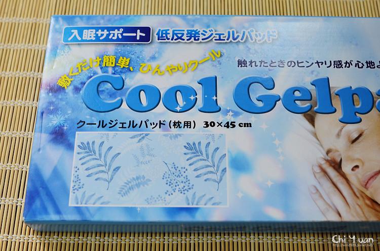 冰涼凝膠枕墊03.jpg
