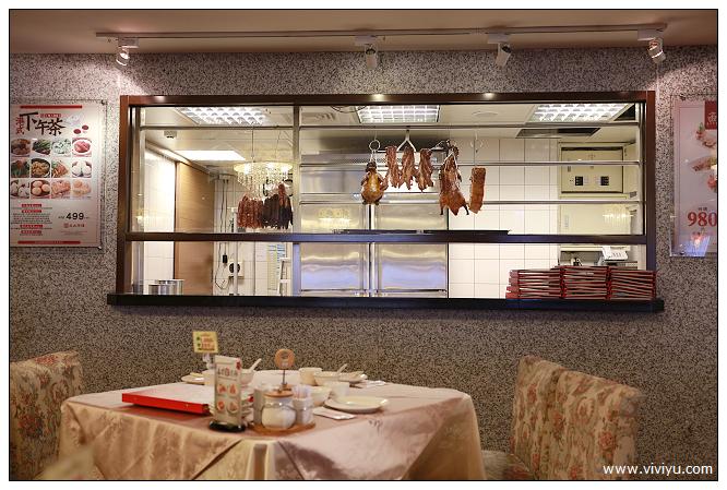 下午茶,永和,港式,港式點心,美食 @VIVIYU小世界