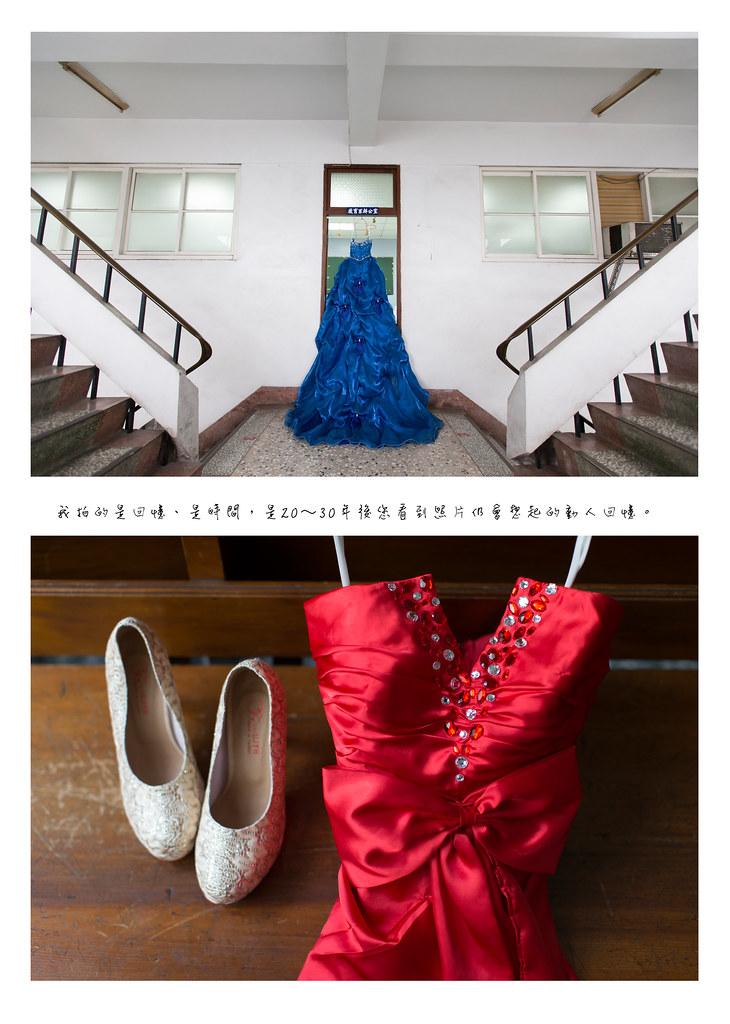 J台北台中婚攝|婚攝JOE愛攝影|推薦婚攝|自助自主婚紗