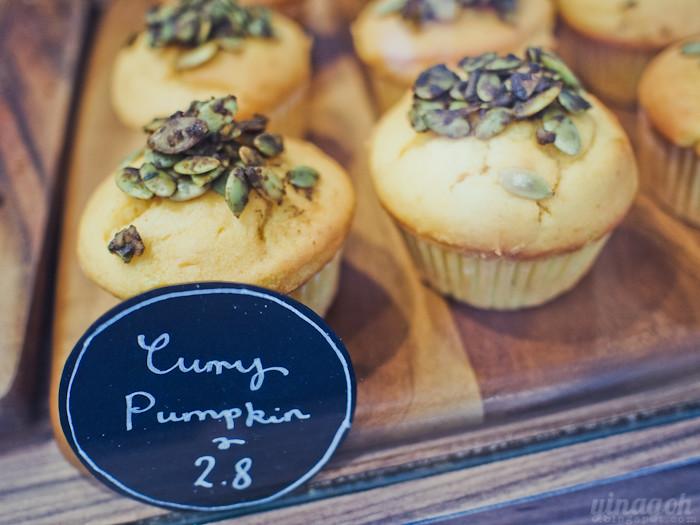 Maple & Market Bakery Cupcake