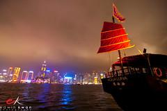 Hong Kong Aqua Luna
