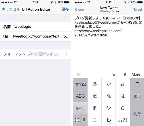 PressSync_Url_Actions_format