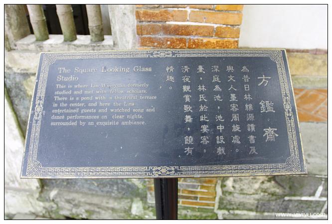 旅遊,板橋,林家花園 @VIVIYU小世界