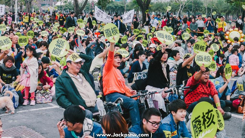相當的多人前來參加南部反核活動現場