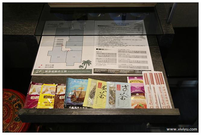 [宜蘭.民宿]宜蘭波卡拉(Pokara)渡假會館~放鬆的宜蘭小旅行 @VIVIYU小世界